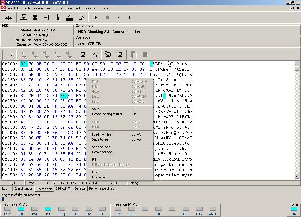 تعمیر فرم ویر هارد دیسک