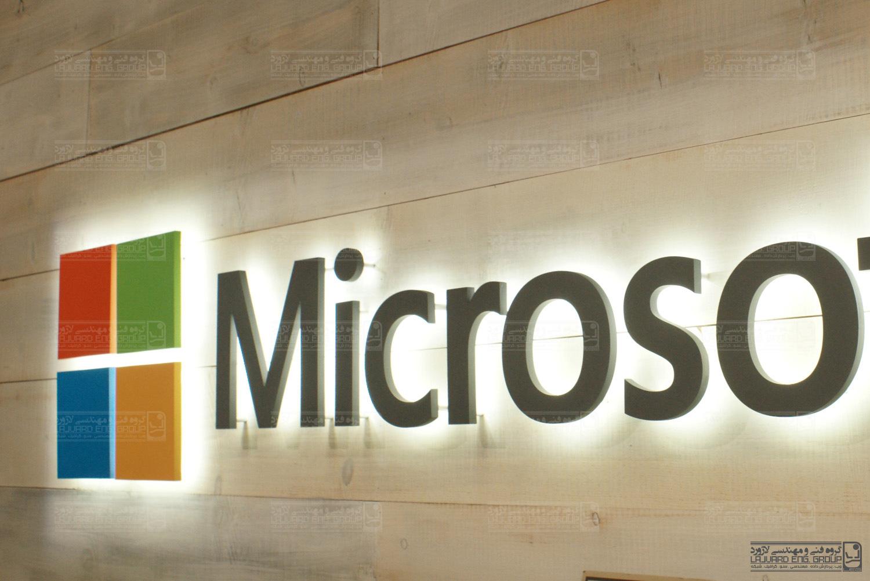 معمای مایکروسافت