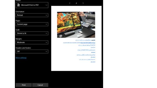 ذخیره کردن صفحات وب به صورت PDF ویندوز Edge