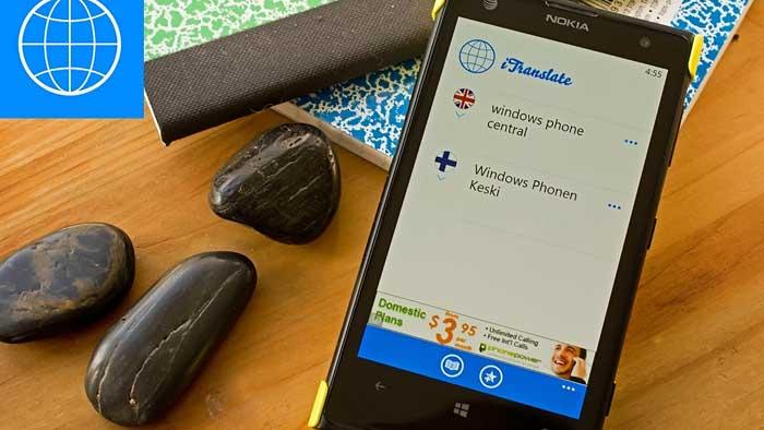 iTranslate بهترین اپلیکیشن مترجم با دقت بالا